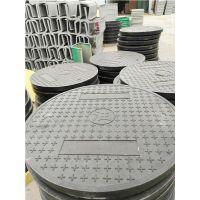 昆明玻璃钢下水道井盖 小区污水通信电缆用 专业设计各种规格井盖 品牌华庆