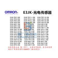 CP1E-E30S1DR-A