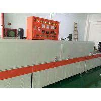 江苏金仁环保节能科技——环保节能型 低温真空干燥箱 带式干燥箱 热风循环烘箱