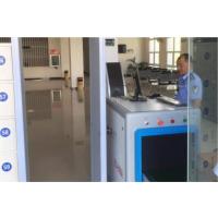 X光安检机,X光安检设备 ELS-5030A 税务局、法院、检察院 金属探测器