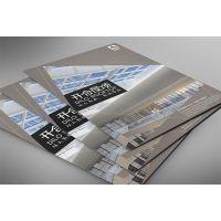杭州高品质宣传画册VI设计折页易拉宝海报设计制作平面网页设计印刷排版