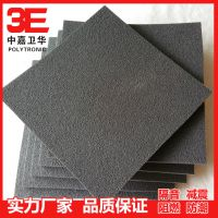 XPE电子交联聚乙烯减振垫隔音保温减震垫浮筑楼板发泡片状材料
