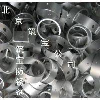 供应电镀防锈剂 不锈钢防锈剂 新型防锈剂