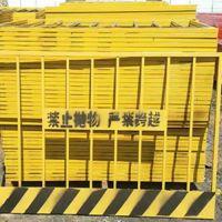 临时护栏用途 建筑临时护栏工程 鲁恒 临时护栏专业厂家