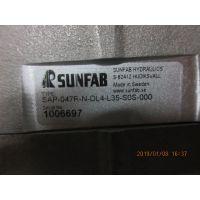 瑞典SUNFAB胜凡柱塞泵SAP-047R-N-DL4-L35-SOS-000,水泥厂专用,库存现货