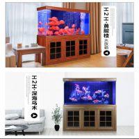 森森鱼缸/1.5米龙鱼鱼缸/1米鹦鹉鱼缸/3米9龙缸