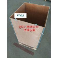 淄博地区变频器类设备发货专用外包装木箱,厂家直销,尺寸皆可定制