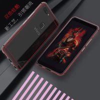 步步高Vivo X20 X20Plus带背盖边框 手机壳 防摔防刮保护套