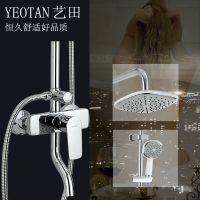 艺田卫浴铜淋浴花洒套装经济型大喷头浴室雨淋升降柱淋浴阀水暖厂
