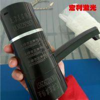 宏利轩HLX-FG20光纤激光打标机20w激光镭雕机 喷码机厂家直销