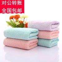 扬州洁丽雅促销礼品保险公司 广告宣传品回馈答谢客户毛巾