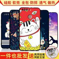 华为荣耀V9手机壳女款 v9保护套新日韩个性创意潮硅胶防摔软