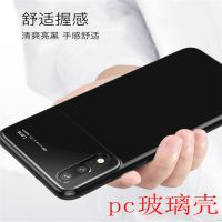 新款华为P20手机壳创意亮面全包pc钢化玻璃P20pro手机硬壳荣耀V10