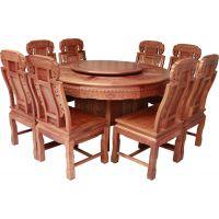 东阳华夏一品餐厅家具缅甸花木餐桌
