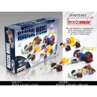 立体3D金属拼装DIY益智玩具3款混装拼装F1赛车288PCS