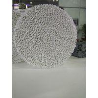 直销沧州市氧化铝陶瓷过滤网,什么是过滤网? 欢迎咨询