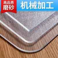 透明磨砂软玻璃PVC桌布防水防烫茶几垫塑料水晶板不收缩桌垫定做
