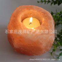 喜马拉雅玫瑰盐烛台 自然形盐烛台 香薰烛台 夜灯创意礼品 工艺品
