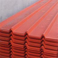 红色防风抑尘网 矿区围挡网 金属铁板网