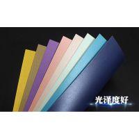 250克A3双面珠光卡纸彩色厚卡纸艺术纸闪光纸名片纸DIY模型手工纸