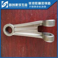 戴南不锈钢铸造厂 不锈钢精密铸造 不锈钢脱蜡铸造 不锈钢铸造