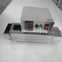 无铅钛合金熔锡炉电子变压器焊锡炉