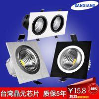 cob射灯 LED一体射灯 单头双头方形格栅筒灯 背景墙过道牛眼灯具