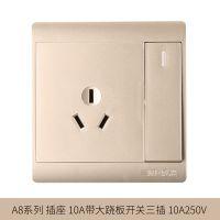三雄极光开关插座A8套餐86型电源5五孔空调面板家用墙壁开关面板