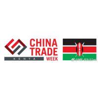 2019年肯尼亚中国贸易周 -纺织展 火热招展中