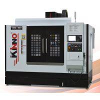供应厂家供应诺金精机VMC-850加工中心机