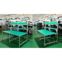 湖州启域铝型材设计各式电子厂用铝型材工作台皮带输送机