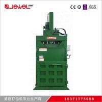 供应 佳宝牌 JP-C30A 编织袋打包机 小型液压打包机