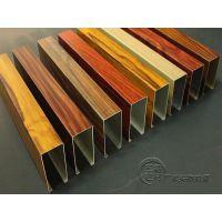 广西U型木纹铝方通吊顶定制厂家