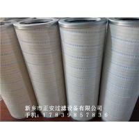 液压油滤芯 FAX-160*10