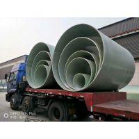 地埋式夹砂管道·污水排水缠绕管道·DN500玻璃钢管道厂家