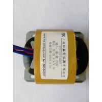 和鑫 单相R型变压器 电源变压器 厂家直供