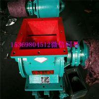 木工星型卸灰阀 电动卸灰阀专业批发卸灰阀厂家