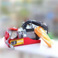 特价 微型电动葫芦电葫芦提升机家用小吊机200-800公斤