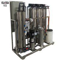 优选华兰达纯净水设备专业生产厂 不锈钢RO反渗透设备 政府单位家公共直饮水工程