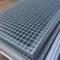 建筑吊顶钢格板 楼梯踏步板厂 压焊钢格板