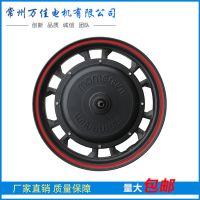 厂家供应机械电动机 电动车133S电机 多种型号