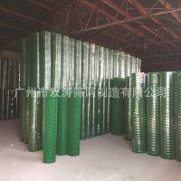 加工定做荷兰网 养殖围栏网 铁丝金属网 养殖防护围栏1.5米高
