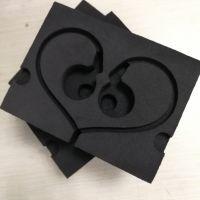 防静电耳机泡棉 异形EVA雕刻 彩盒内托厂家