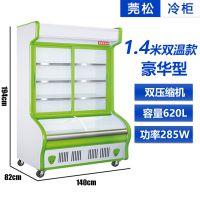 莞松牌豪华冷藏柜1.4米烧烤点菜柜商用麻辣烫展示冰柜