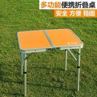 户外迷你折叠桌子便携式野餐小桌子超轻铝合金旅行桌野外露营