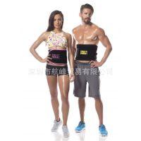 2018新品夏季运动护腰带透气篮球护腰腰带加压收腹带男女健身护具