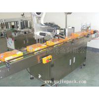 旭亦节LB-300全自动平面贴标机
