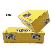 德芙巧克力 休闲零食mm豆100g 牛奶花生巧克力 糖果整合装