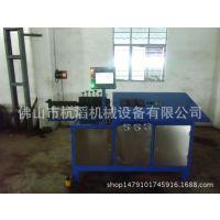 广东烧烤炉分体架自动成型设备 汽车窗帘框自动成型机