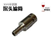 304不锈钢沉头 过滤倒灌工具 虹吸器沉到酒底 方便抽酒接硅胶管